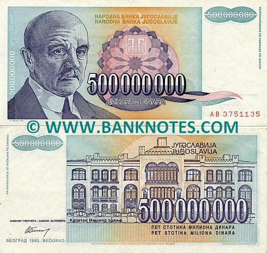 Yugoslavia 500 Million Dinara 1993 (Ser # varies) (circulated) VF-XF