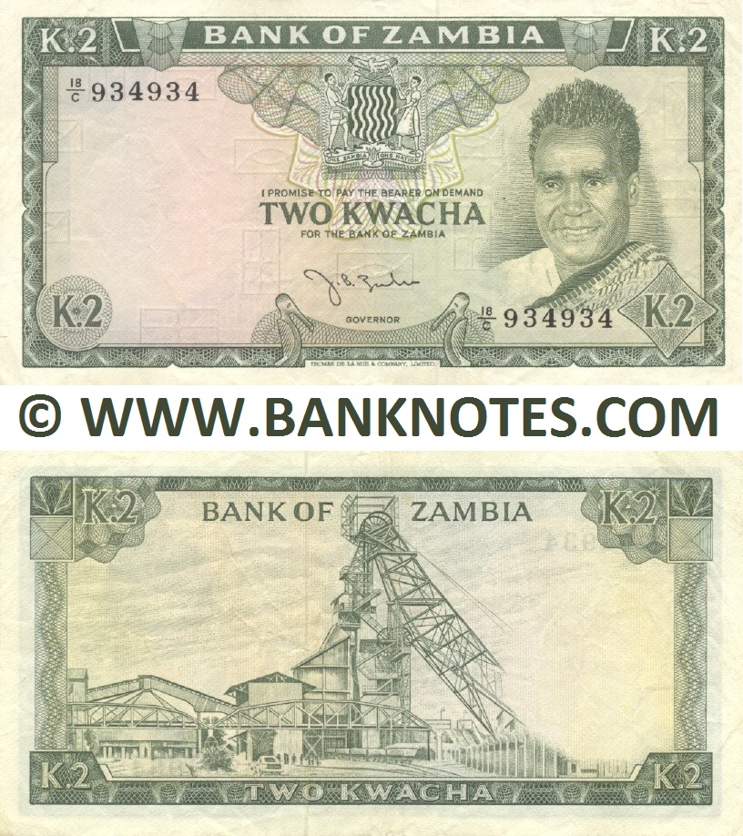 Zambia 2 Kwacha (1968) REPEAT # 18/C 934934 (circulated) VF+