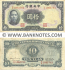 China 10 Yuan 1941 (C/K 186278X) (circulated) Fine