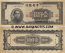 China 1000 Yuan (1945) (BB171389) (circulated) F-VF