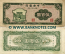 China 500 Yuan 1947 (PF731797) (circulated) XF