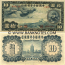 China 10 Yuan (1939) (40/936128) (circulated) XF
