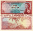 East Caribbean States 1 Dollar (1965) (lt stn) (A2 655994) (circulated) aXF
