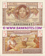 France 5 Francs (1947) (A.06538847) (lt. circulated) XF+