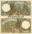 French West Africa 1000 Francs 28.10.1954 (P.3976/099389083) (lt. circulated) XF