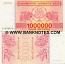 Georgia 1000000 (One Million) Kuponi 1994 (1183886x) UNC