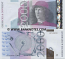 "Germany 2000 (EURO) ND (ca.2000) BN Giesecke & Devrient Promo Note ""Botticelli"" (A0000001M) UNC"
