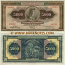 Greece 5000 Drachmai 1.9.1932 (AI018/821752) UNC-