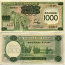Greece 1000 Drachmai 1939 (I-114/677024) (circulated) VF-XF