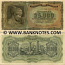Greece 25000 Drachmai 1943 (AN 496563) (circulated) F
