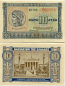 Greece 10 Drachmai 1940 (B35/419083) (lt. circulated) XF