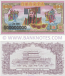 China 500 Million Yuan (Grave offerings) (A9 999) UNC