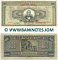 Greece 1000 Drachmai 4.11.1926 (KF024/830557) (well circulated) VG