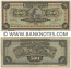 Greece 500 Drachmai 1.10.1932 (APsi076/100992) (circulated) F+