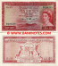 Mauritius 10 Rupees (1954) (B236239) (circulated) VF