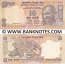 """India 10 Rupees (1996) (24A/5400xx) Letter """"R"""" UNC"""