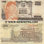 Indonesia 1000 Rupiah 1968 (JFO082363) (circulated) VF