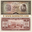 Iran 20 Rials 1333 (1954) (19/301236) (lt. circulated) XF-AU