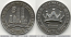 Kingdom of Time Coin One Decade 2011 (# A0005) UNC