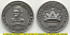 Kingdom of Time: Coin: One Lifetime 2009 (# A0003) UNC