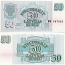 Latvia 50 Rublu 1992 (MM0079xx) UNC