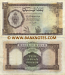 Libya 10 Pounds (1963) (4 A/8 621909) (circulated) F
