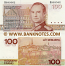 Luxembourg 100 Francs (1986-1993) (R9997xx or T9997xx) UNC