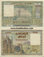 Morocco 1000 Francs 1951 (O.3/006312977) (circulated) VF