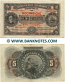 Mozambique 5 Escudos 1.9.1941 (B672,549) (circulated) VF