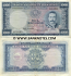 Mozambique 1000 Escudos 1953 (1334283) (circulated) VF