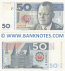 Germany 50 Deutsche Mark 24.10.2018 Private product (Test Note) (B000xxD1) UNC