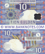 Netherlands 10 Gulden 1.7.1997 (1084773109) UNC