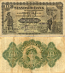 Rhodesia (Standard Bank) 10 Shillings 4.4.1936 (R 1/2 A786451) (circulated) F-VF