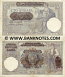 Serbia 100 Dinara 1941 (serial#varies) (circulated) VF