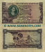 South Africa 20 Rand (1962-65) (D/2 174372) (circulated) F-VF