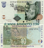 South Africa 10 Rand (2005) (EU06822xx A) UNC
