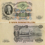 Soviet Union 100 Roubles 1947 (Gr 711324) (circulated) F-VF