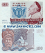 Sweden 100 Kronor 1983 (R-H004266) (lt. circulated) XF