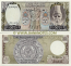 Syria 500 Pounds 1986 (Th/56 027465) UNC