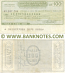 Italy Mini-Cheque 100 Lire 21.12.1976 (La Banca Cattolica del Veneto) (63.987.796) (circulated) VF