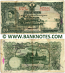 Thailand 20 Baht 29.5.1936 (P:16/36388) (circulated) Fine