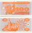 Ukraine 100 Karbovantsiv 1992 (serial # varies) (circulated) VF