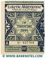 Algeria lottery half-ticket 100 Francs 1944. Serial # 023308 AU