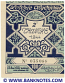 Algeria lottery half-ticket 100 Francs 1944. Serial # 035066 UNC