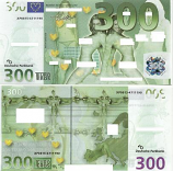 European Union 300 Euro Eros (Not Real Money) (XP0815-4711190) UNC