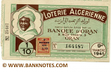 Algeria Lottery ticket 1941. Serial # 164487/25687. (nice) XF