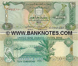 United Arab Emirates 10 Dirhams 2004 (065580877) UNC