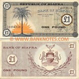Biafra 1 Pound (1967) (A/A 5090847) (lt. circulated) XF