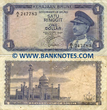 Brunei 1 Ringgit Dollar 1967 (circulated) (A/4 247783) (circulated) VF