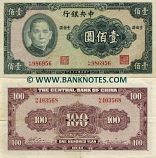 China 100 Yuan 1941 (D/D 433120) (circulated) VF-XF